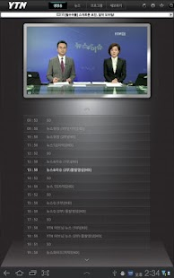 YTN for Tablet - screenshot thumbnail