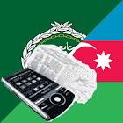 Azerbaijani Arabic Dictionary icon