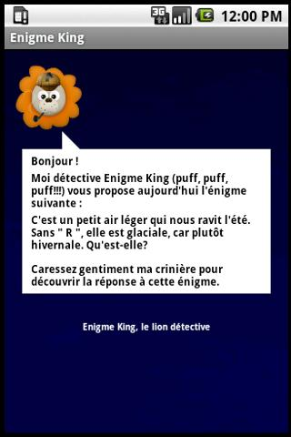 Enigme King - screenshot