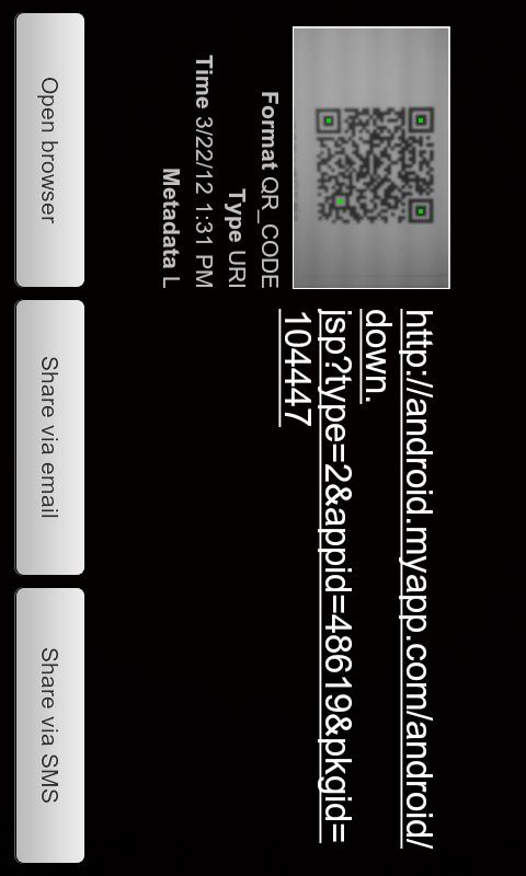 Barcode Scanner Handy Shopping - screenshot