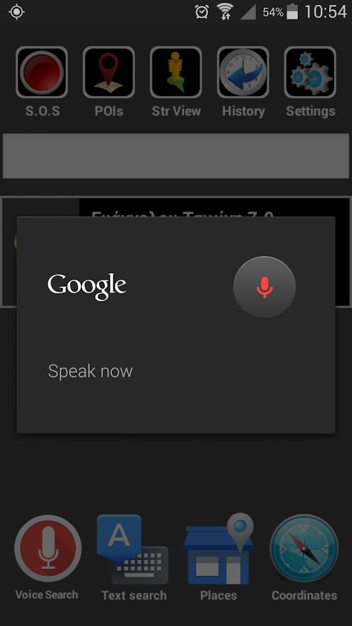 NTA Navigator Free - screenshot