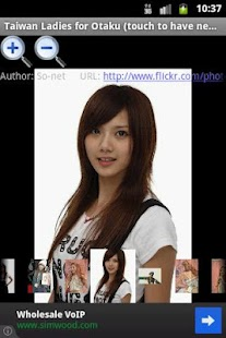 Taiwan Ladies for Otaku - screenshot thumbnail
