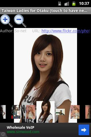 Taiwan Ladies for Otaku - screenshot