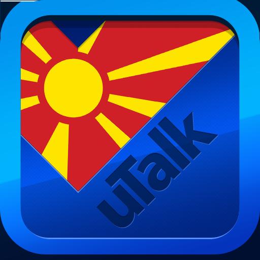 uTalk マケドニア語 旅遊 App LOGO-APP試玩