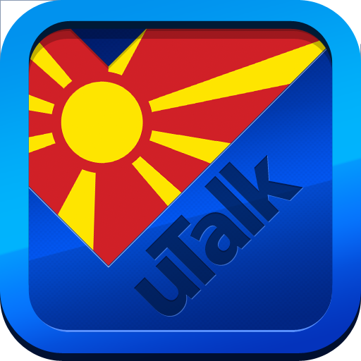 uTalk 马其顿语 旅遊 App LOGO-APP試玩
