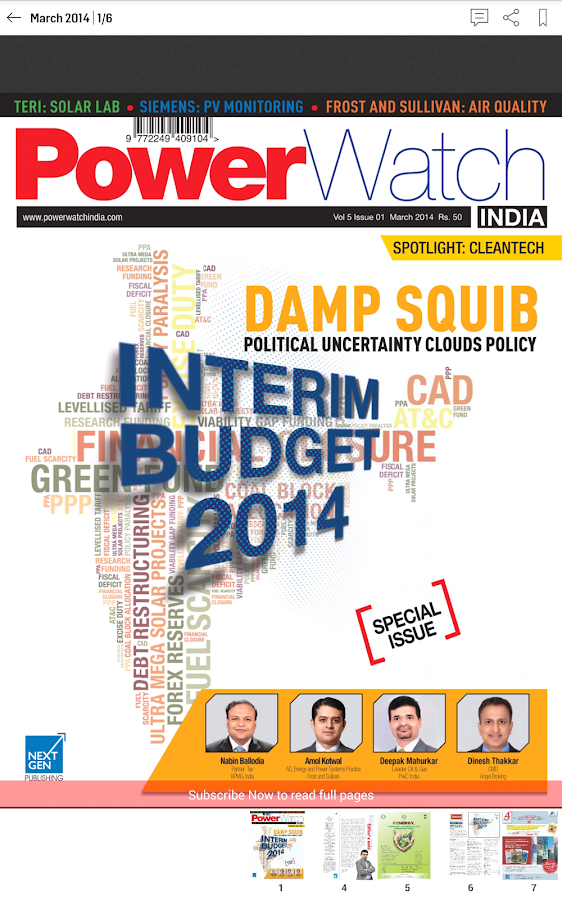 Power Watch India - screenshot