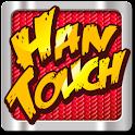 [hanja game] HanTouch logo