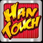 [hanja game] HanTouch