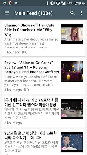 Daebak MV and News