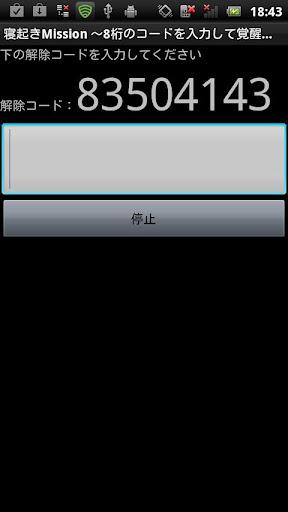 Hyper Alarm Clock 1.6.9 Windows u7528 2