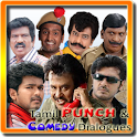 Tamil Punch & Comedy Dialogues logo