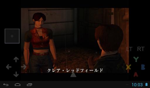 Reicast - Dreamcast emulator  screenshots 2