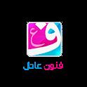 Adel Arts icon