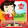 Coca Land 2.0