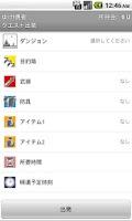 Screenshot of ゆけ!勇者