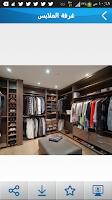 Screenshot of Bedrooms Design Ideas