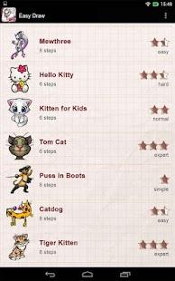 易平:猫和小猫
