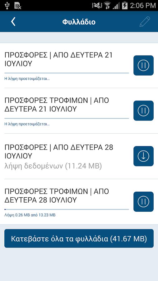 Lidl - screenshot