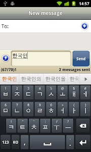 Smart Keyboard PRO v4.8.0
