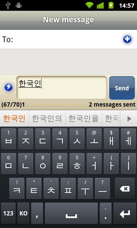 Smart Keyboard PRO - screenshot