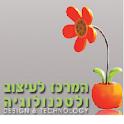 המרכז לעיצוב ולטכנולוגיה logo