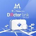 닥터링크-병원찾기,무료통화 icon