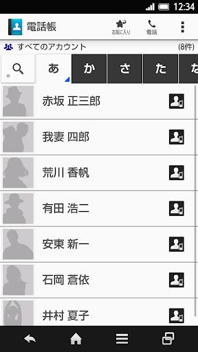 SHu96fbu8a71u5e33 Varies with device Windows u7528 1