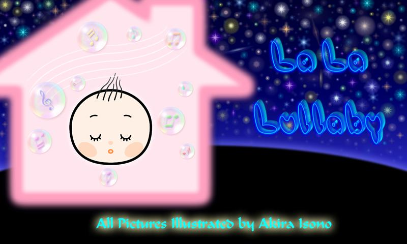 La La Lullaby- screenshot