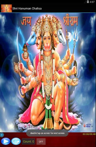 Hanuman Chalisa-Multi Language