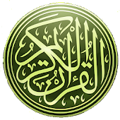 Quran Filipino MP3 Translation