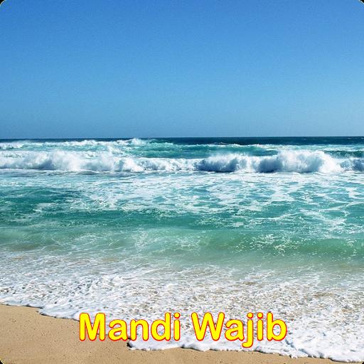 Mandi Wajib 書籍 App LOGO-硬是要APP