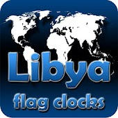 Libya flag clocks