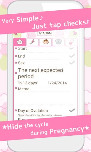 【免費健康App】LadysCalendar免費-APP點子