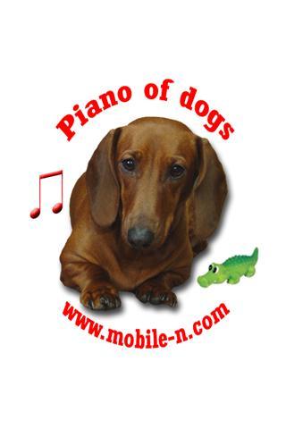 Piano of Dogs- screenshot