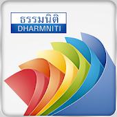 Dharmniti Book Store