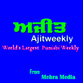 Ajitweekly Punjabi Newspaper