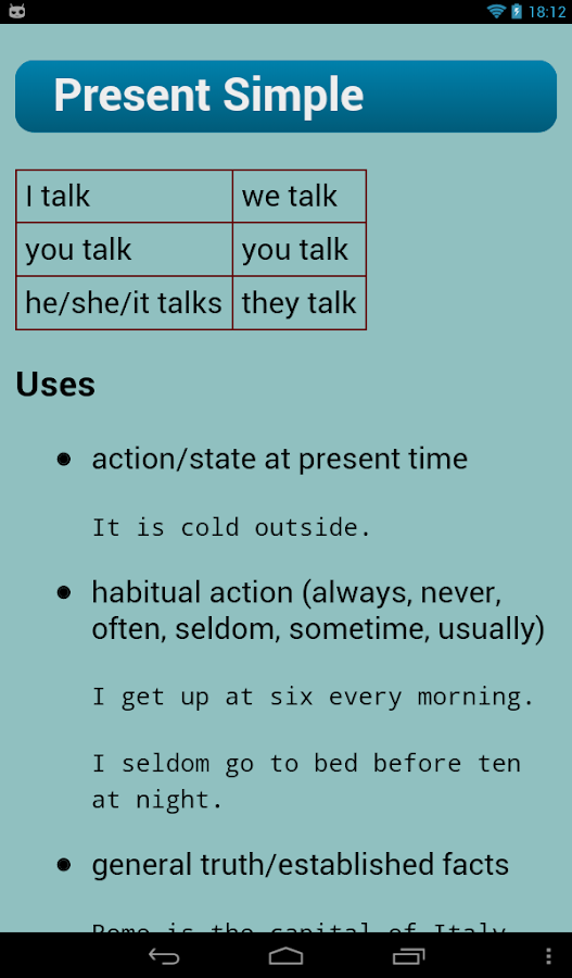 English Verbs- screenshot