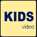 꾸러기 키즈 - 유아 동영상 ( 뽀로로,동요,폴리 등) icon