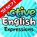 Active English Expression 맛보기 icon