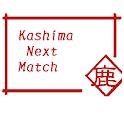 Kashima Next Match (次の鹿島の試合予定) icon
