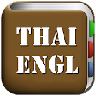 All Thai English Dictionary icon
