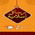 مسجات دينية للواتس أب icon