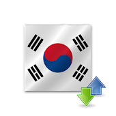 Korea Transfer KRW