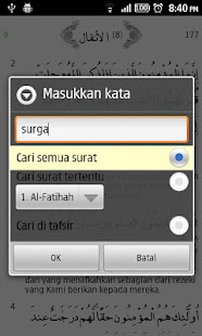 Complete Quran (Indonesia) - screenshot thumbnail