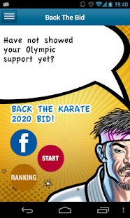 Karate School- screenshot thumbnail