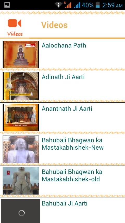 Jain Tirthankara- screenshot