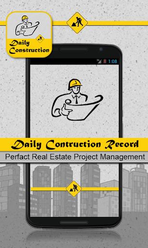 Construction Manager Premium