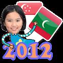 豬遊日記 - 2012馬爾代夫篇 icon