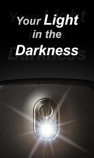 회중전등 - MEGA Flashlight