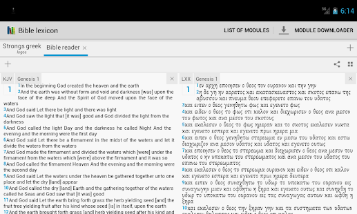 Bible lexicon - screenshot thumbnail